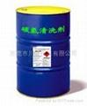 碳氢型清洗剂