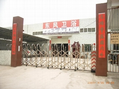 Dongfeng Metal Ware Factory