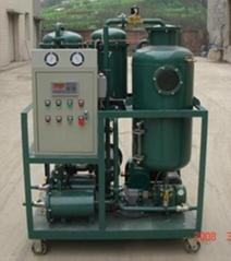 HENG'AO TY Series Turbine Oil Purifier