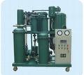 HENG'AO TYA Series Lubricant Oil Regeneration Plant 1
