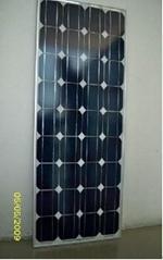 75 Watt monocrystalline solar module/panel