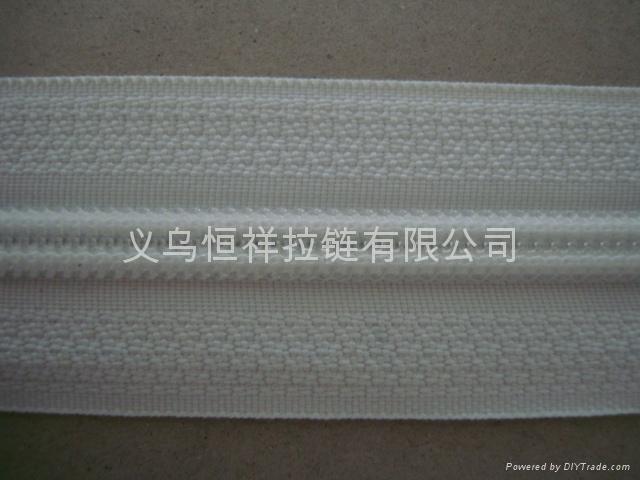 Nylon long chain 2