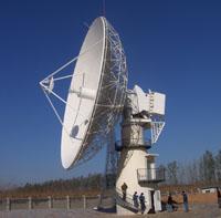 Probecom 13m Satellite dish antenna