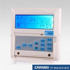 Water Air Cooler Controller Panel