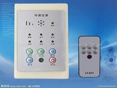 環保空調家用移動機控制器