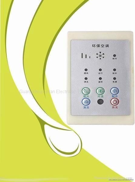 環保空調家用移動機控制器 3