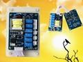 環保空調家用移動機控制器 4