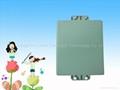 LCF01環保空調控制器 5
