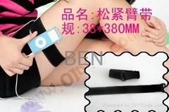 松紧带魔术贴(粘扣带)MP3。MP4臂带