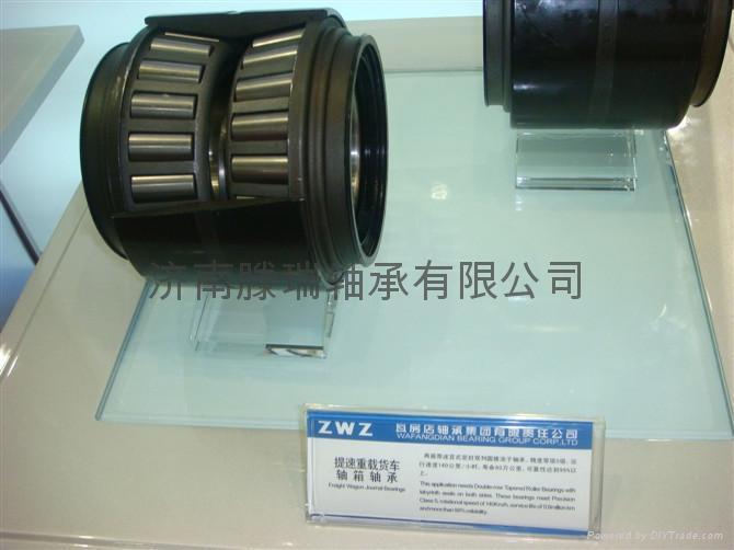 汽車軸承 LM12749/10  4