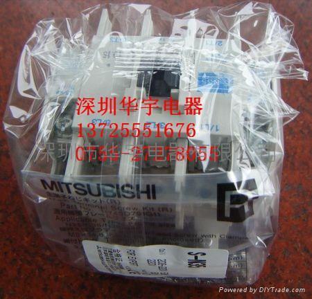 S-N35原裝三菱交流接觸器 1