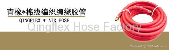 Industrial Hose 1