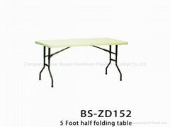 5英吋長 折疊桌