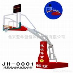 北京亞華健恆體育用品有限公司