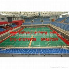 羽毛球運動地板專賣