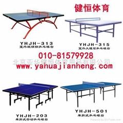 移动式乒乓球台