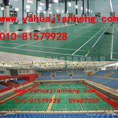 北京室內運動地板