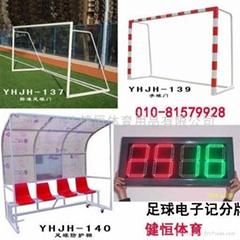 北京标准足球门