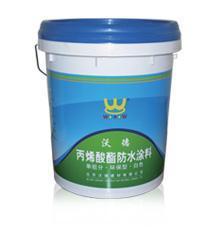 丙烯酸防水塗料f003