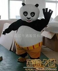 卡通功夫熊猫服装