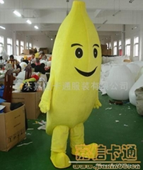 供应卡通香蕉服装