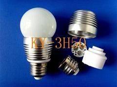 LED灯具配件