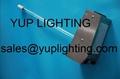 YUPGUARD UV SYSTEM FOR AIR PURIFER
