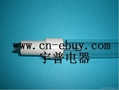 China Replacement uv lamp Chiyoda kohan