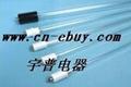 UV LAMPS GPH843T5L G36T5 G8T5  1