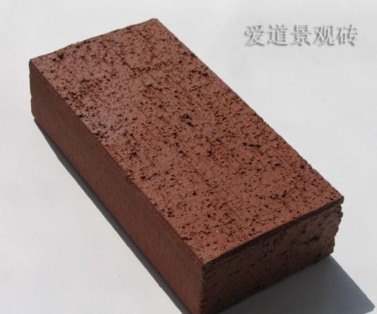 大連磚 1