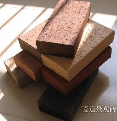 大連磚 2