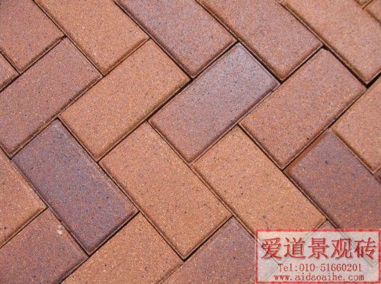 人行道铺砖效果图