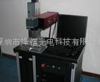 半导体端泵打标机