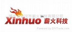 武汉市薪火相传科技有限公司