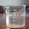 醇基燃料油增热合成剂(高效能民用型) 1