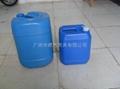 醇基燃料油增热合成剂(高效能民用型) 2