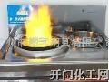 醇基燃料油增热合成剂(高效能民用型) 4