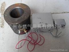 醇基电子打火炉芯(85#)