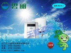 節能RO純水機櫥櫃和挂壁式RO75-1