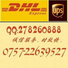 佛山南海专线快递  南海至香港货运  佛山南海至香港快递