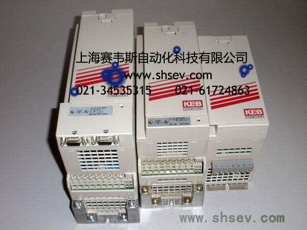 上海赛韦斯自动化科技有限公司