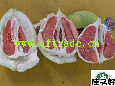red pomelo 1