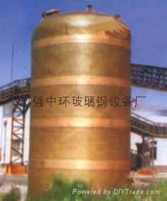 中環玻璃鋼儲酸罐 2