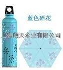 水壺廣告雨傘