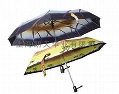 三折疊廣告雨傘傘