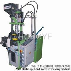 Auto Plastic Zipper Injection Moulding Machine