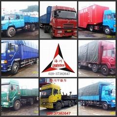 广州货运公司,广州到满洲里货运