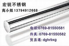 316不锈钢圆棒
