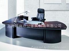 上海致尚辦公傢具大班台系列