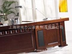 上海致尚办公家具大班台系列